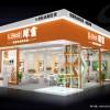 实施促进展会产业融合发展行动-广州展览展示/展会设计-赛天展览