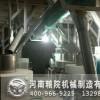 成套面粉机设备,加工面粉机,中型面粉加工设备