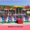 供应户外儿童欢乐喷球厂家 6车喷球车价格 立环跑车
