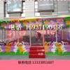 供应欢乐喷球车 儿童旋转飞椅 广场喷球车厂家