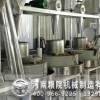 面粉机械成套设备价格,新型石磨面粉机,石磨面粉设备