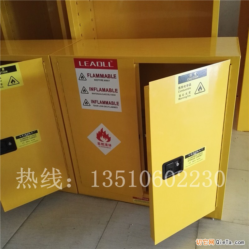 供应油桶防爆柜,可燃品防爆柜价格