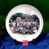 供应陶瓷纪念盘,同学聚会瓷盘 10寸盘子批发价格