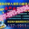 2016扑克扫描仪镜头价格