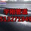 一布两油环氧煤沥青防腐钢管价格
