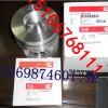 康明斯柴油滤芯3315843出水管接头节温器图