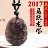 运缘阁2017年生肖虎马跃龙塔黑曜石吊坠