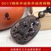 运缘阁2017年生肖兔福麟保兔黑曜石吊坠