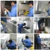2017年家电清洗行业发展前景,格科家电清洗连锁加盟店