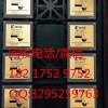 苏州回收电容电阻