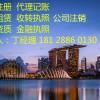 变更深圳公司注册资本,深圳内外资变更