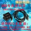 USB键转串口模块RS232 COM