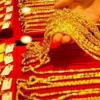 求购雅安黄金收购价格上涨