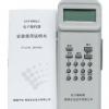 榆林海湾电子编码器、榆林消防设备、GST-BMQ-2电子编码器