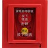 延安海湾消防代理商、延安消防设备、GST-LD-8318紧急启停按钮