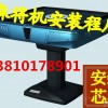 青岛市四口电动麻将机安装遥控程序芯片❁1381017.8901
