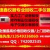 N5181A回收 N5181A N5181A