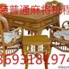 北京普通麻将机改装控制器方法战神免安装☎1369/3181*974白堆子