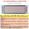 供应喀什市 电热幕 高温静音电热幕 电热板 SRJF-X-10