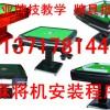 吕梁市实体店137,17814♣496有透视扑克牌眼镜店