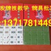 潞城市☏山西打麻将专用透137*178销售14496视隐形眼镜