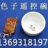 普通四口麻将机安装遥控程序☎隐形遥控芯片1369/3181*974