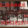北京=朝阳区麻将扑克牌分析仪实体店135*5297*8680