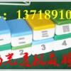 通州区13911876991☎扑克牌单人操作语音分析仪