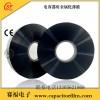 7D厚度的聚丙烯薄膜销售