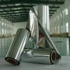 衡阳pet镀铝膜——潍坊哪里买厂家直销镀铝膜