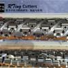 森科双面刨螺旋刀轴降低成本降噪音高效率,优质舍弃式螺旋刨刀轴推荐