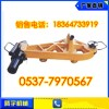 厂家供应YZ-750液压直轨机