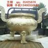 大型铜香炉,铜雕香炉,铸铜香炉厂,青铜香炉