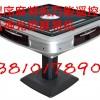 北京大兴区专卖自动麻将机安装智能芯片程序=18817713339