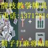 玩扑克透/视隐形眼镜13717专卖814496琉璃庙镇