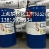 BYK-306流平劑