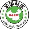 美国森井除湿机售后维修《上海办事处总部统一派单》