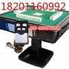 普通麻将机安装遥控程序需要多少钱☎18201北京160992