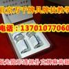 北京透视扑克隐形眼镜哪里有卖=13811425067