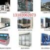 求购天津额空调,天津中央空调回收,天津收购二手制冷设备