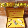 透-视扑克牌隐形眼镜图片18201160992牌九道具