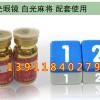 庆云县专卖扑克的透-视隐形眼镜☎1396567山东7361门面