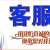 上海湿腾除湿机维修《正规企业值得信赖》