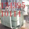 求购 大型变压器回收配电柜收购库存积压库房回收