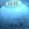 2017《药丸番摊感应分析仪》专业咨询