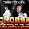 《牛牛单人操作分析》北京成都- -欢迎光临