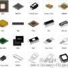回收三极管 回收进口三极管 收购贴片IC 手机配件回收