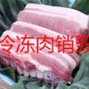 到期食品销毁,上海市进口红酒销毁,处理变质淀粉销毁