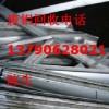 清溪今日收购废铝价格,清溪废铝回收公司最新报价
