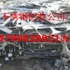 茶山今日回收废不锈钢价格,茶山废不锈钢回收找亿顺